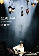 Hotei Tomoyasu / MTV UNPLUGGED 2007