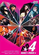 Neo Romance Live ROCKET ★ PUNCH! 4