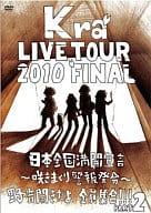 Kra / TOUR 2010 FINAL
