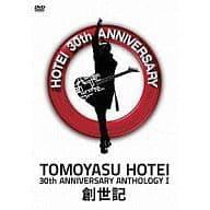"Tomoyasu Hotei / thirtieth ANNIVERSARY ANTHOLOGY I ""Genesis"""