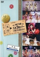 HKT48 / Kyushu 7 Prefecture Tour - let cute children travel - Oita [Evening Performance] (Missing Official photo)