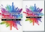 MUSIC STATION x Johnny's Jr. Special LIVE