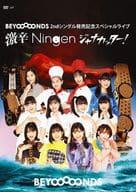 BEYOOOOONDS / BEYOOOOONDS 2 nd Single Special Live - Super Spicy Ningen Jana Cutter! -