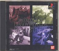 Gundam : The Battle Master