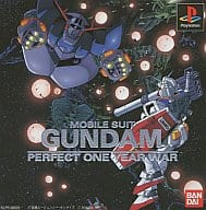Mobile Suit Gundam PERFECT ONE YEAR WAR