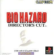 BIOHAZARD(RESIDENT EVIL) Director's Cut