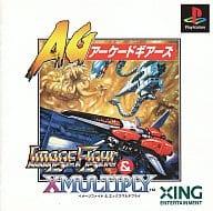 Image fight & X multi ply