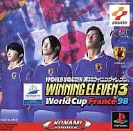 Striker Live Performance Winning Eleven 3 France98