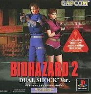 BIOHAZARD(RESIDENT EVIL) 2 Dual Shock Ver.