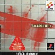 SILENT HILL (Silent Hill)