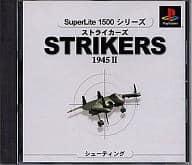 打擊者1945Ⅱ1500系列