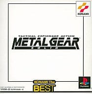 Metal Gear (video game) Solid (BEST)