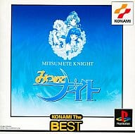 Mitsume Night (BEST)