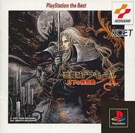 Castlevania (1986 video game) X Midnight nocturnes [Best Edition]
