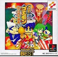 Gambare Goemon Oedo giant slalom (Konami The Best)