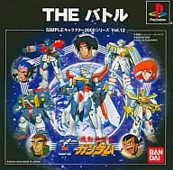 MOBILE FIGHTER G GUNDAM : The Battle Simple
