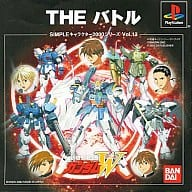 Mobile Suit GUNDAM WING : The Battle SIMPLE2