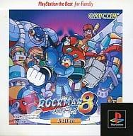 Mega Man 8 (the Best)