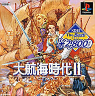 Age of Discovery II [the Best]