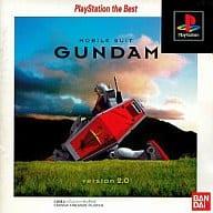 Mobile Suit Gundam Ver.2.0 BEST Edition