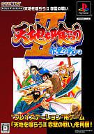 Capcom Game Books Warriors of Fate