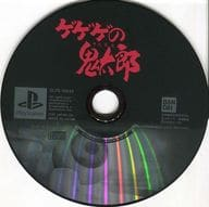 GeGeGe no Kitarō (State: disc single item)