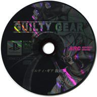 Gilty Gear remake (status : game disc only)