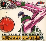 Buzzer Beater Front / Back Set