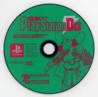 Dengeki PlayStation D13 Appendix CD-ROM