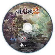 Toukiden 2 (Status : Game Disc Only)