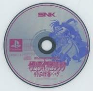 Kenyaku Shinan Pack SAMURAI SHODOWN (Status : Game Disc Only)