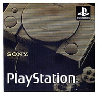 PlayStation main unit (SCPH-1000)