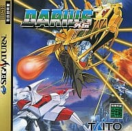 Darius (video game) Gaiden