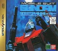 Mobile Suit Gundam Gaiden 1 Scary Blue [Regular Version]