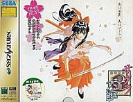 Sakura Wars (video game) Special Limited Edition B Type
