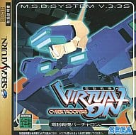CYBER TROOPERS: VIRTUAL-ON