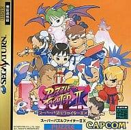 Super Puzzle Fighter 2X