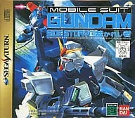 Mobile Suit Gundam Gaiden 3 Sentakusha [Limited Edition]