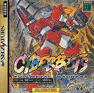 Cyber Bots - Full Metal Madness - [Regular Edition]