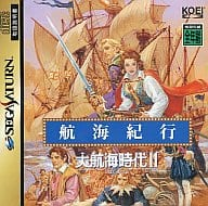 Age of Discovery II