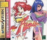 Hanakkuchan [First Press Limited Edition]