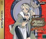 Marie-no Atelier Ver. 1.3 - ザールブルグ Alchemist -