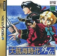 Age of Discovery Gaiden