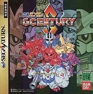 SD Gundam G-CENTURY S (G Century S)