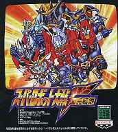 Completion of Super Robot Taisen F