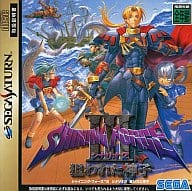Shining Force 3 Scenario 2