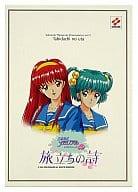 Tokimeki Memorial Drama Series Vol. 3 Tabitachi-no-Uta
