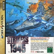 Strikers 1945 (Condition : Instruction Manual Condition Failure)
