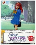 Tokimeki Memorial - forever with you - Special Edition (with Special Binder) (Condition : No Power Memory)