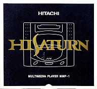High Saturn Main Body [MMP-1] (Hitachi: Early Type)